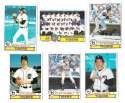 1979 Topps B EX+ Condition - DETROIT TIGERS Team Set