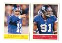 2009 UD Philadelphia Football Base Team Set - NEW YORK GIANTS