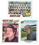1977 TOPPS EX Condition - CHICAGO WHITE SOX Team Set