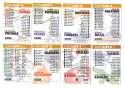1993 SkyBox Impact Football Team Set - 8 card Checklist subset