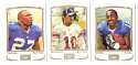 2009 Topps Mayo 1-330 Football Team Set - NEW YORK GIANTS
