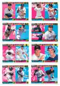 1996 Collectors Choice - Stat Leaders 8 card sub set