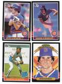 1985 DONRUSS - CHICAGO CUBS Team Set