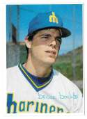 1980 Topps Super (5x7) Gray Backs - SEATTLE MARINERS  Bruce Bochte