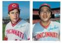 1980 Topps Super (5x7) White Backs - CINCINNATI REDS Team Set