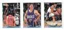 1993-94 Topps Basketball Team Set - Milwaukee Bucks