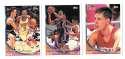 1993-94 Topps Basketball Team Set - New Jersey Nets