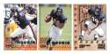 1998 Leaf Rookies and Stars Football (1-300) Team Set - CHICAGO BEARS