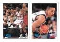 1995-96 Topps Basketball Team Set - New York Knicks