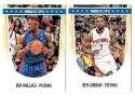 2011-12 Hoops Basketball Team Set - Detroit Pistons