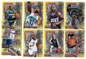 1994-95 Topps Stadium Club Members Only Basketball Team of the Future 10 cards