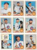 2017 Topps Heritage (1-500) - CHICAGO CUBS Team Set