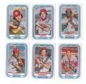 1976 Kelloggs w/ B Carroll - CINCINNATI REDS Team Set
