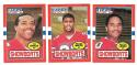 1985 Topps USFL Football Team Set - Memphis Showboats  D  w/ REGGIE WHITE