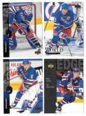 1994-95 Upper Deck Hockey Team Set - New York Rangers