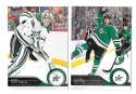 2014-15 Upper Deck (Base) Hockey Team Set - Dallas Stars