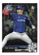 2017 Bowman Chrome Prospects - TEAM KOREA