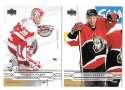 2004-05 Upper Deck Base (1-180) Hockey Team Set - Ottawa Senators