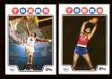 2008-09 Topps Basketball Team Set - Philadelphia 76ers