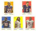 2013 Topps 1959 Mini Football - CHICAGO BEARS