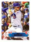 2017 Topps National Baseball Card Day - CHICAGO CUBS