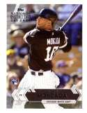 2017 Topps National Baseball Card Day - CHICAGO WHITE SOX