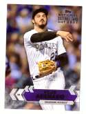 2017 Topps National Baseball Card Day - COLORADO ROCKIES