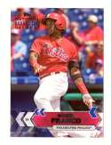 2017 Topps National Baseball Card Day - PHILADELPHIA PHILLIES