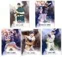 2017 Diamond Kings (1-100) - CLEVELAND INDIANS
