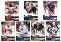 2007-08 Upper Deck Hockey Clutch Performers 7 card set