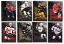 2007-08 Upper Deck Hockey Stars In The Making 14 card set