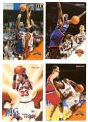 1996-97 Hoops Basketball Team Set - New York Knicks
