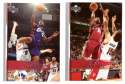 2007-08 Upper Deck (Base 1-200) Basketball Team Set - Cleveland Cavaliers