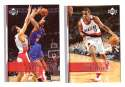 2007-08 Upper Deck (Base 1-200) Basketball Team Set - Portland Trail Blazers