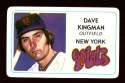 1981 Perma-Graphics Credit Cards - NEW YORK METS