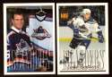 1995-96 Topps Hockey Team Set - New York Islanders