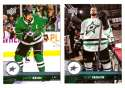 2017-18 Upper Deck Hockey (Base) Team Set - Dallas Stars