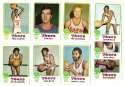 1973-74 Topps Basketball Team Set - Philadelphia 76ers